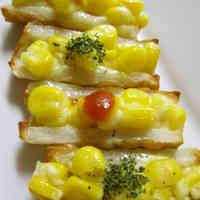 Chikuwa Fishcake Sticks with Mayonnaise and Corn