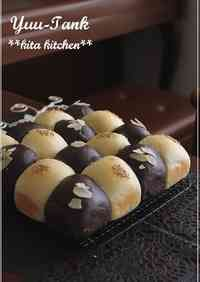 Extravagant Checkerboard Bread Rolls