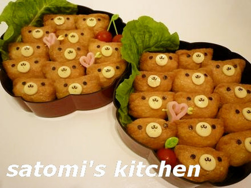 Bear Shaped Inari Sushi
