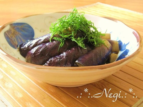 Eggplant in Nanban-Vinegar with Shiso Leaves