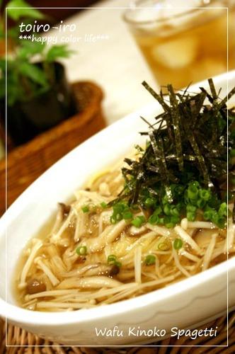 Oil-Free Japanese-Style Ankake Sauce Spaghetti with Mushrooms