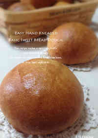 Easy Hand Kneaded Basic Sweet Bread Dough