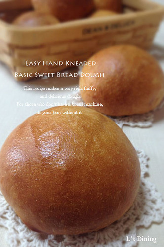 Easy Hand Kneaded Basic Sweet Bread Dough