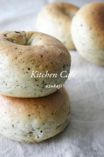 Milk Tea Bagel