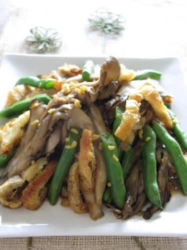 Maitake Mushrooms and Green Beans with a Ginger and Vinegar Dressing