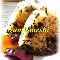 Tasty Grilled Onigiri (Rice Balls) No. 7