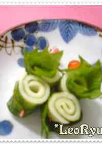 Shiso-Cheese Swirls