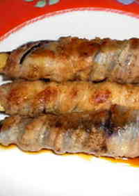 Eggplant and Pork Wraps