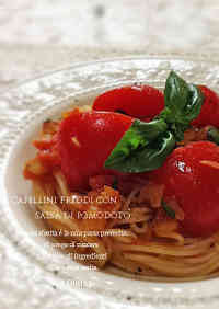 Chilled Pomodoro Chilled Tomato Sauce Pasta