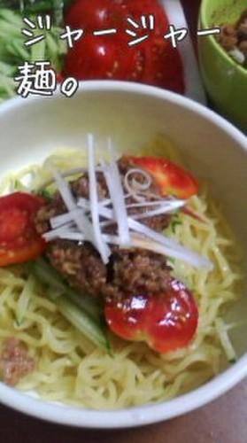 Zhajiangmian (with Meat-Miso)