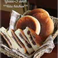 Made with Lys d'Or Flour Flatted Bread ~ Anko & Cheese Bread
