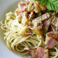 Bacon & Tomato Genovese Pasta