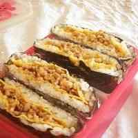 Chicken Soboro and Egg Onigiri Sandwich