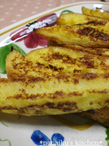 French Toast Sticks with Bread Crusts