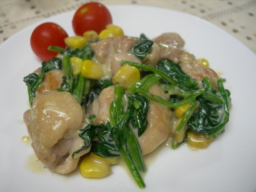 Sautéed Chicken Thighs With Spinach and Cheese