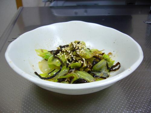 A Drinking Appetizer: Crispy Lettuce with Shio-Konbu