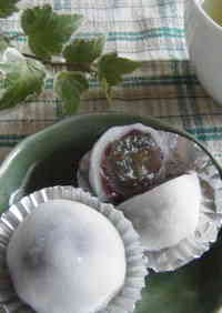 Easy with the Microwave! Grape Daifuku