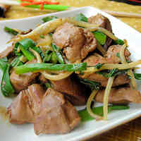 Chicken Livers Stir Fried In Spicy Miso