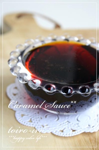 Caramel Sauce for Custard Cream