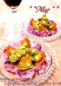 Pesto Genovese Sashimi Cocktail Salad