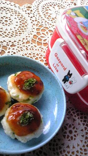 Easy Bento Fillers--Hanpen Fishcakes and Scallion Okonomiyaki-Style