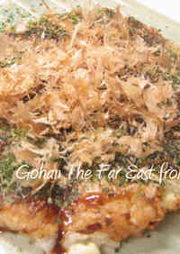 Fluffy and Soft~ Nagaimo Yam and Cabbage Okonomiyaki