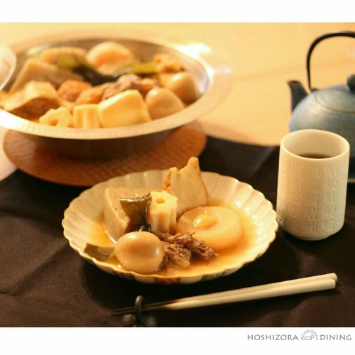 Meltingly Soft and Tender Beef Tendon Oden
