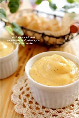My Family's Custard Cream