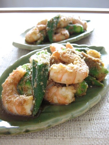 Prawn and Okra with Sweet Sesame Sauce