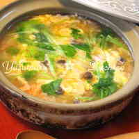 Easy Rice Porridge with Salmon