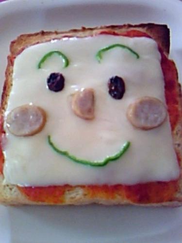 Shokupanman Pizza (Toast)