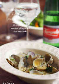 Soup-Style Clam Vongole