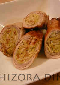 Pork Wraps with Umeboshi and Cabbage