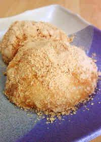 Grandma's Abekawa Mochi - Mochi Rice Cakes with Kinako