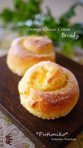 Orange Cheese Cream Bread Rolls