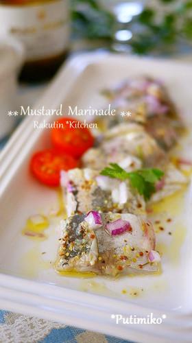 Horse Mackerel Sashimi Tossed in Mustard Marinade