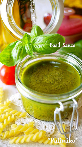 Easy Wanut Basil Pesto