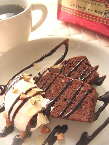 Moist & Light Brownies