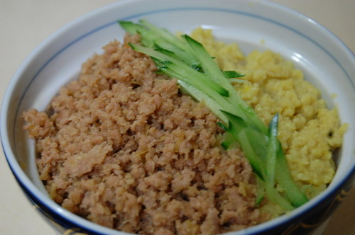 Two Color Soboro Rice Bowl (Great For Bentos Too)
