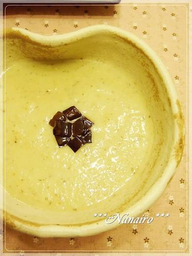 Eggplant Potage Soup