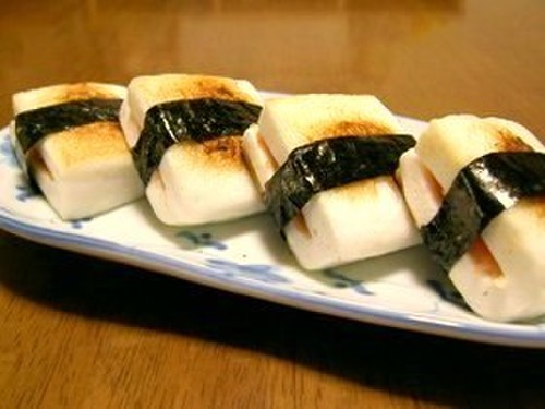 Grilled Hanpen Fishcake with Mentaiko and Cheese