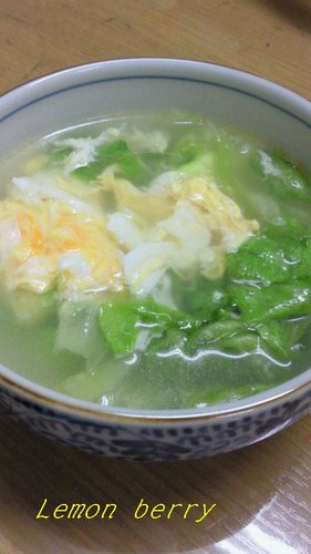 Easy Lettuce Soup