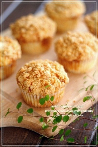 Caramel Crumble Muffins