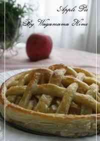 My Signature Apple Pie