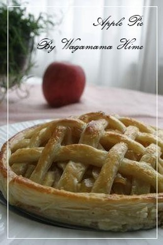 My Signature Apple Pie