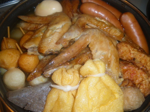 My Family's Oden Hot Pot