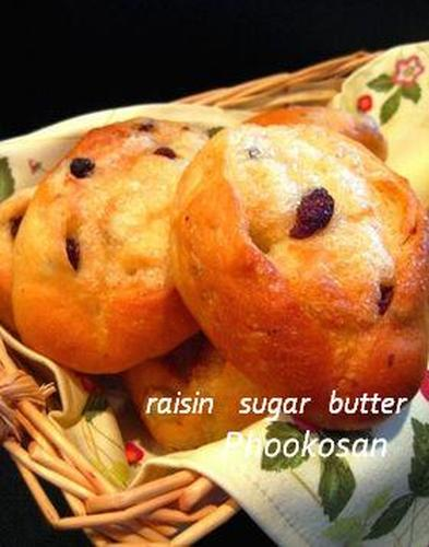 Raisin Bread Rolls with Sweet Sugar and Butter Topping