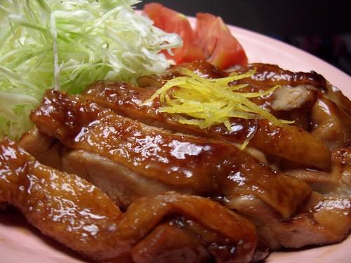 Teriyaki Chicken with Plenty of Yuzu Aroma