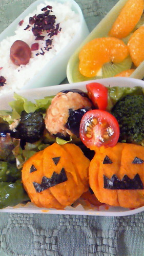 Pumpkin Bundles Halloween Version