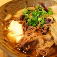 Sukiyaki-style Simmered Vegetables and Beef